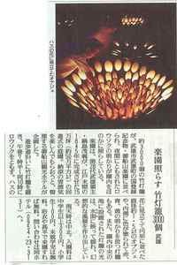 yomiuri02-1.jpg